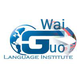 Wai Guo Language Institute Job Openings