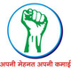 Majdoor Mistri Services (OPC) Pvt.Ltd Job Openings