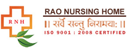 Rao Nursing Home Job Openings