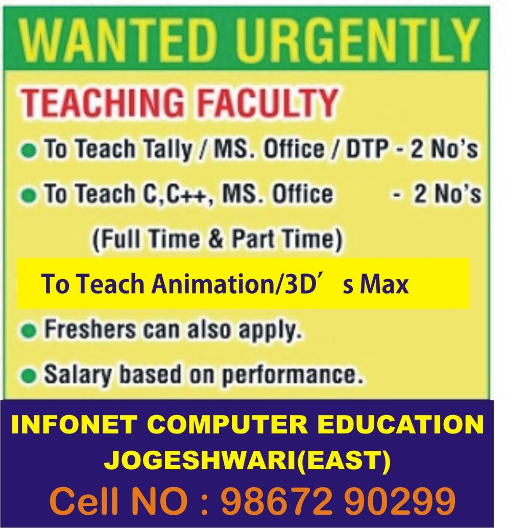 INFONET COMPUTER EDUCATION Job Openings