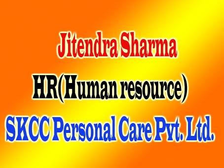 SKCC Personal Care Pvt. ltd. Job Openings